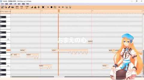 【NIAONiao RELEASE】Princess Mononoke Theme 【Aino Erufu】+ VB