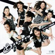 2nd album iijanaika
