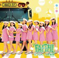 Canaria Club Faith DVD