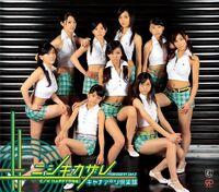 Canary Club Nishiki Kazare CD