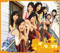 683px-Canary Club Hitomi ga Kirakirara CD