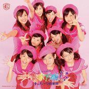 Seishun Banzai! DVD