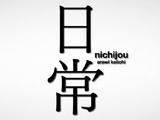 Nichijou