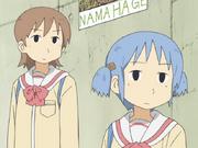 Ep2 yuuko mio reaction face