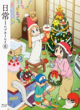 Nichijou DVD BD 6 Special Edition Bonus CD (2011)