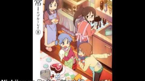 Nichijou OST - Nichijou no Radio Digest 08