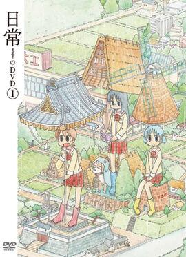 Nichijou BGM & Radio Bangumi 1