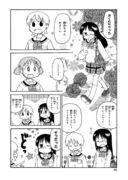 Nichijyou6 P040