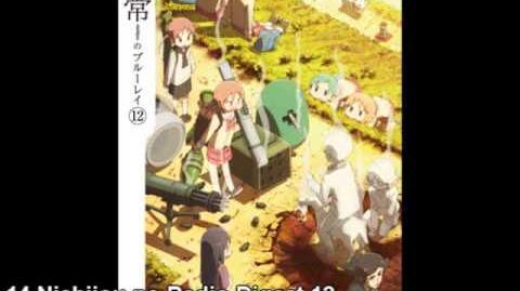 Nichijou OST - Nichijou no Radio Digest 12