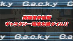 Gacky111