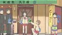 Yuuko offers broccoli ep3