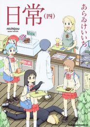 Nichijou_Manga_Volume_4