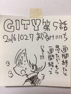 CityLateGirlSketch