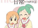 Nichijou BGM & Radio Bangumi 5