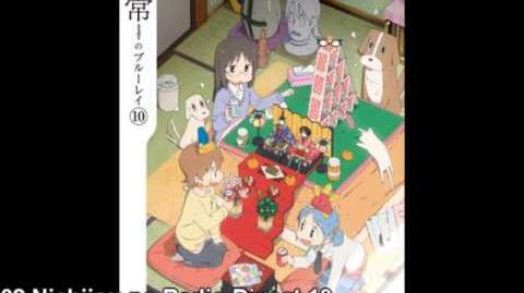 Nichijou OST - Nichijou no Radio Digest 10
