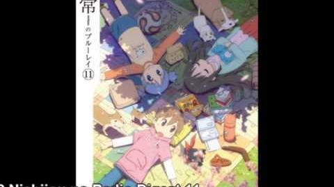 Nichijou OST - Nichijou no Radio Digest 11
