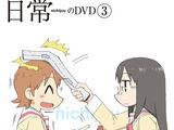 Nichijou BGM & Radio Bangumi 3