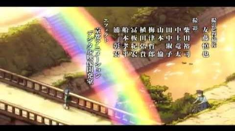 Nichijou - Ending 4 (Tsubasa o Kudasai)