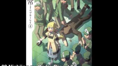 Nichijou OST - Nichijou no Radio Digest 04