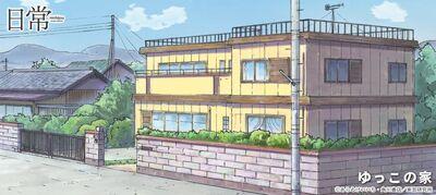 Yuuko house