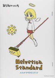 https://nichijou.wikia.com/wiki/Helvetica_Standard#Helvetica_Standard_.28Bold
