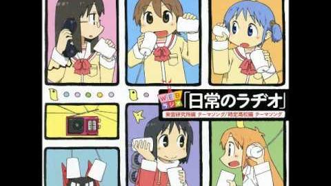 Nichijou Web Radio Theme Song Single - Yukko-Mio-Mai no Sucharaka San-nin Shuu