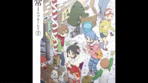 Nichijou OST - Nichijou no Radio Digest 07