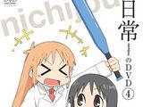 Nichijou BGM & Radio Bangumi 4