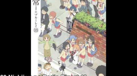 Nichijou OST - Nichijou no Radio Digest 13