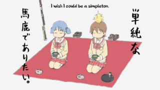 Simpleton