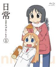 Nichijou BD 1 (2011)01OKL
