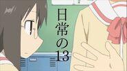 10Part13 (3)