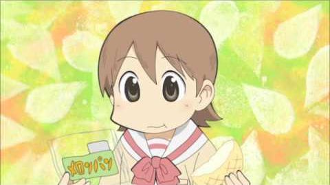 Nichijou - Melon Bread