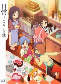 Nichijou DVD BD 8 Special Edition Bonus CD (2012)