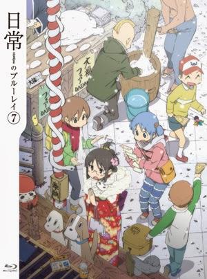 Nichijou DVD BD 7 Special Edition Bonus CD (2011)