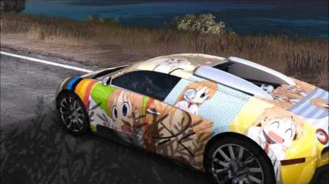 Mad Max Weeb Road