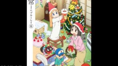 Nichijou OST - Nichijou no Radio Digest 06