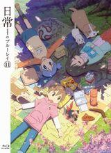 Nichijou DVD BD 11 Special Edition Bonus CD (2012)