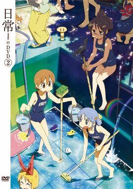 Nichijou DVD BD 2 Special Edition Bonus CD (2011)