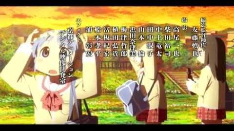 Nichijou - Ending 1 (Zzz)