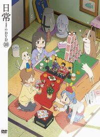 Nichijou DVD BD 10 Special Edition Bonus CD (2012)
