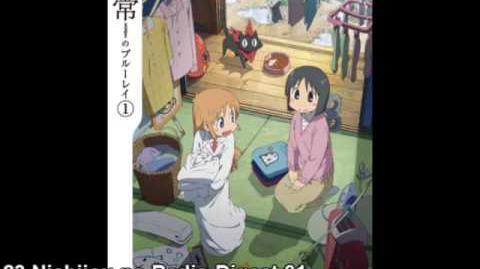 Nichijou OST - Nichijou no Radio Digest 01