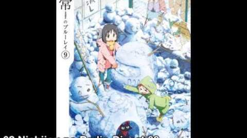 Nichijou OST - Nichijou no Radio Digest 09