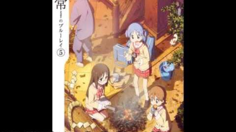 Nichijou OST - Nichijou no Radio Digest 05