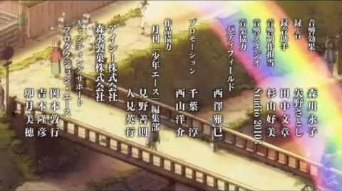Nichijou - Ending 10 (Ano Subarashii Ai o Mō Ichi Do)