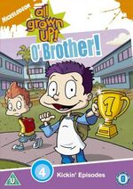 AGU O'Brother UK DVD