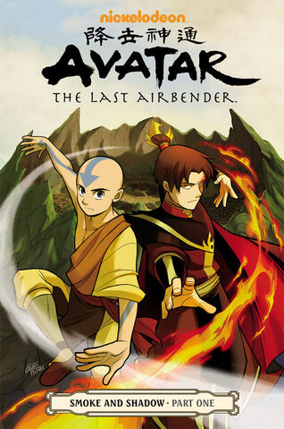 File:Avatar The Last Airbender Smoke and Shadow Part One Book.jpg