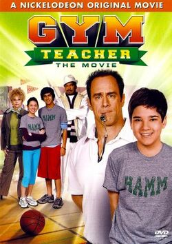 Gym Teacher The Movie DVD Cover