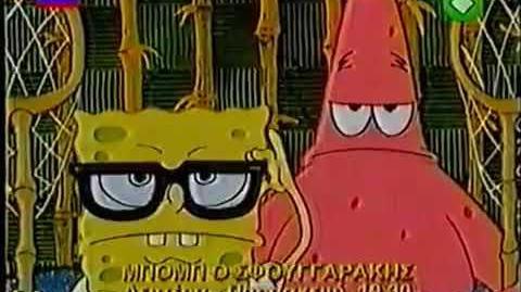 Nickelodeon (TVCosmopolis, Greece, Athens) - Bumpers, promos and more 2003-2005; SEE DESCRIPTION