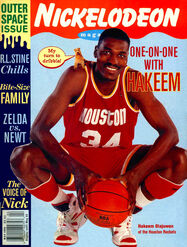 Nickelodeon Magazine cover April May 1995 Hakeem Olajuwon